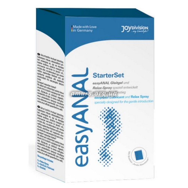 Анальный лубрикант - easyANAL-Bundle (Gel 80ml + Spray 30ml + Booklet)