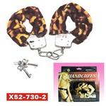 Тигровые наручники